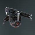 Tracking Drone menu icon AW.png