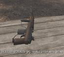 М1А1 Carbine