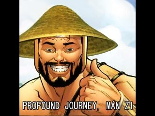 File:Profoundjourneybro.jpg