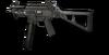 UMP-45 menu icon MW2