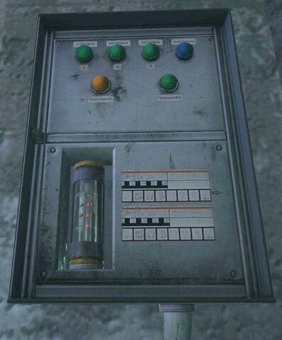 File:Power Box Call of the Dead BO.jpg