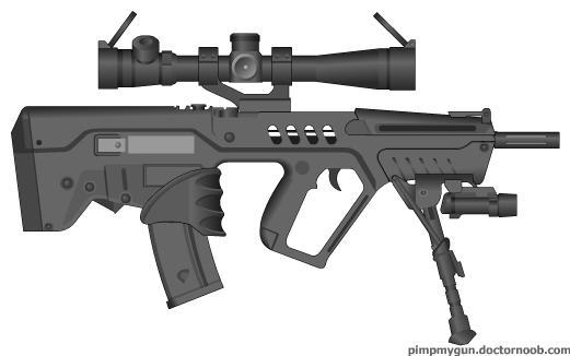File:PMG Tar-21 sniper.jpg