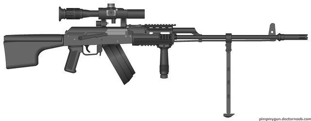 File:PMG AK47 LRSW.jpg