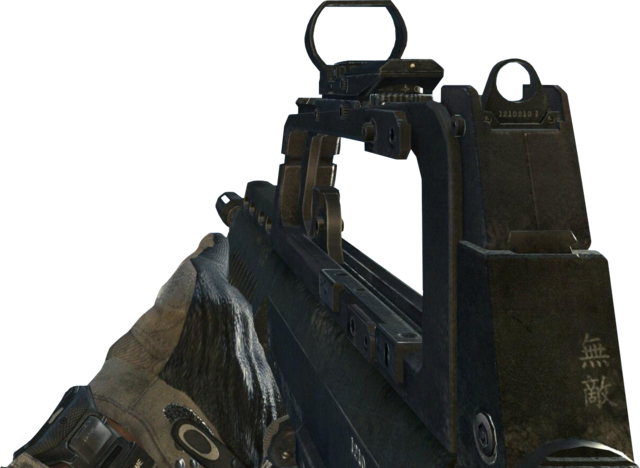 File:Type 95 Red Dot Sight MW3.png