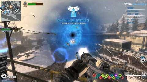 """Call of Duty Online Cyborg Evacuation """"Deus Ex"""" game mode"""
