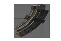 File:Dual Mags AK menu icon CoDO.png