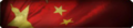 China Background BO.png
