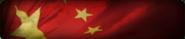 China Background BO