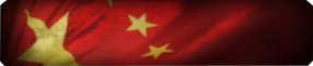 File:China Background BO.png