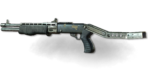 File:SPAS-12 menu icon MW3.png