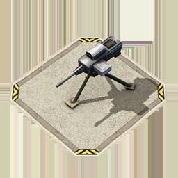 File:Sentry Gun menu icon CoDH.png