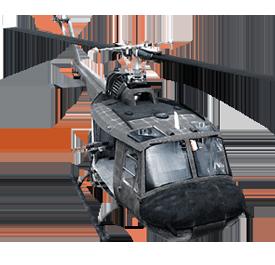 File:Chopper Gunner HUD icon BO.png