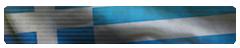 File:Cardtitle flag greece.png