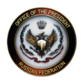 Federal Protective Service of Russia emblem MW3.png