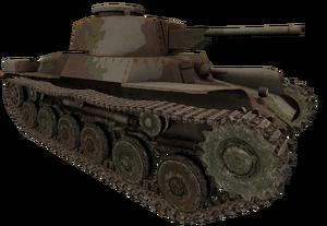 Type 97 ShinHoTo WaW
