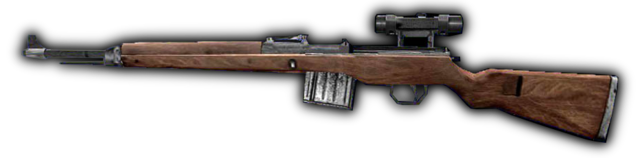 File:Gewehr 43 Sniper Scope Side FH.png