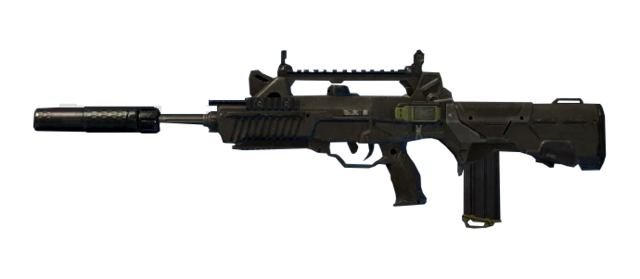 File:FAMAS Suppressor CODO.png