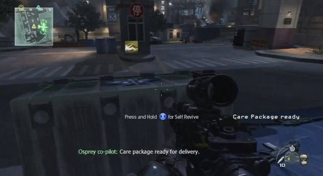 File:Care Package Special Delivery MW3.png