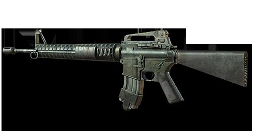 M16A4 menu icon MW3.png