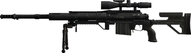 File:CheyTac M200 menu icon CoDO.png