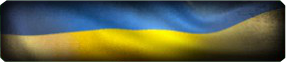 File:Ukraine Background BO.png