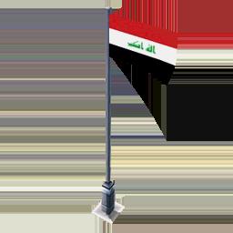 File:Flag 18 Iraq menu icon CoDH.png