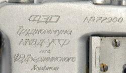 FED-7