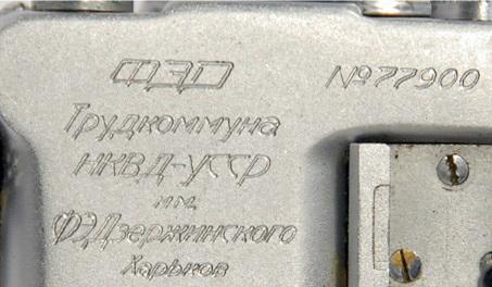 File:FED-7.jpg