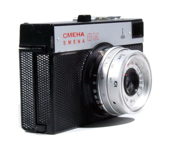 File:Smena-8M 04.JPG