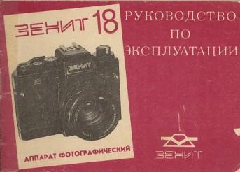 File:Z18.jpg