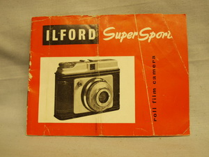 File:Ilford-super-sporti-actual-makers-instructions-manual-2.49-17096-p.jpg