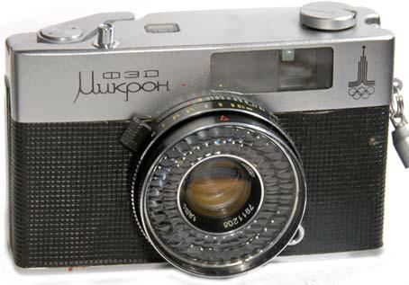 File:Mikron type 6 1978-80.jpg
