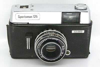 File:Style 5 125 frnt.jpg
