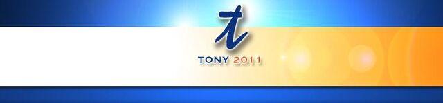File:Tony2011small.jpg