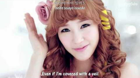 TaeTiSeo (TTS) - Twinkle MV English subs Romanization Hangul HD-0