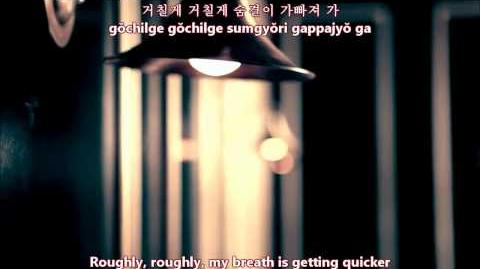 MV HD Spica - Russian roulette english subs romanization hangul