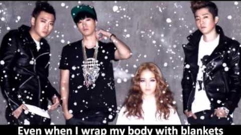 Epik High feat. Lee Ha Yi - It's Cold Eng