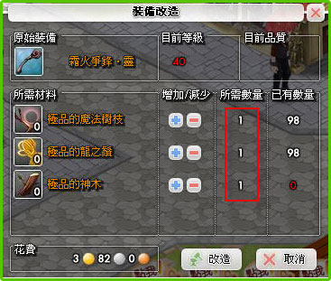 System b01 p014