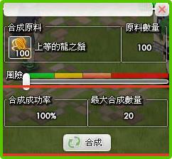 File:System c03-002.jpg