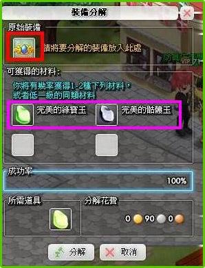 File:System b06 p02.jpg