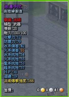 File:System b04 p12.jpg