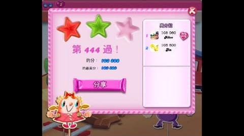 Candy Crush Saga Level 444 ★★ NO BOOSTER