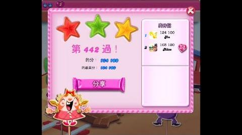 Candy Crush Saga Level 442 ★★★ NO BOOSTER