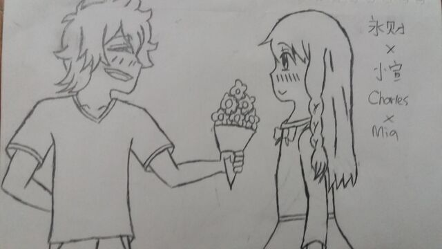 File:Charles giving Mia a flower.jpg