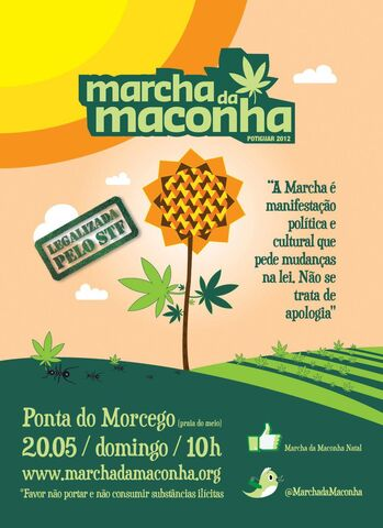 File:Natal 2012 GMM Brazil.jpg
