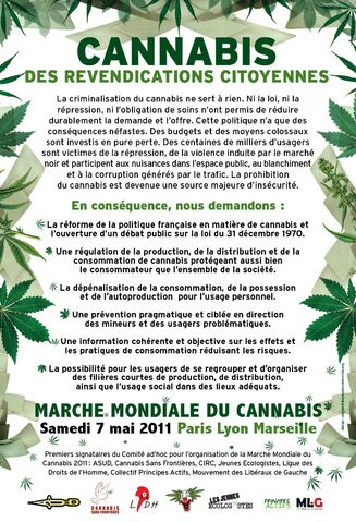 File:France 2011 GMM 7.jpg