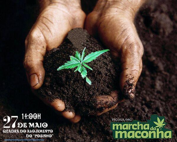 File:Vicosa, Minas Gerais 2012 GMM May 27 Brazil.jpg
