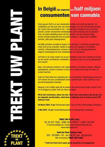 File:Antwerp 2007 GMM Belgium.jpg