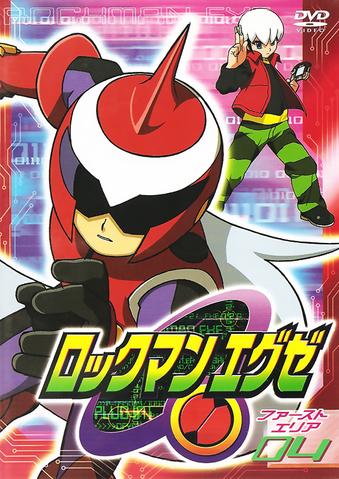 File:RMEXE Anime 4.png
