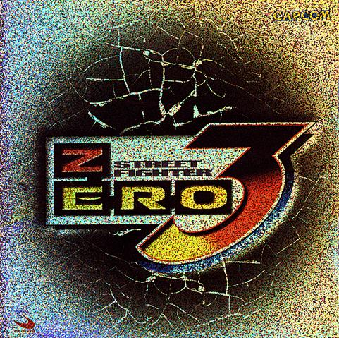 File:SFZero3OST.png
